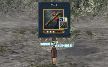 Dai0343