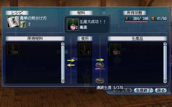 Dai0386