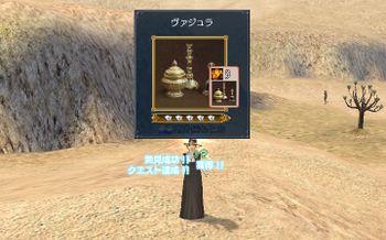 Dai0507