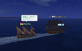 Dai0509
