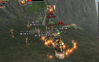 Nobu0394