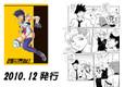 NWL JAPAN Vol.1